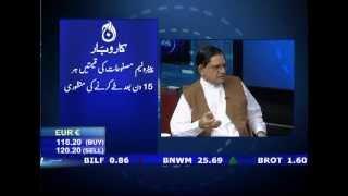 Stock Ticker & Currency Bug (Aaj Markets - Aaj News)
