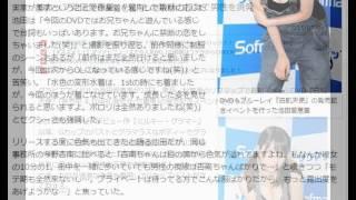 "Gカップ池田愛恵里、""兄""との禁断の行為で男性を挑発 グラビアアイドル..."