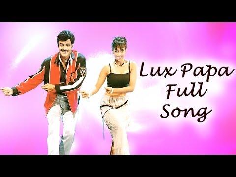 Lux Papa Full Song || Narasimha Naidu Movie || Bala Krishna, Simran, Preethi Jingania