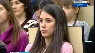Где окончат своё обучение студенты неаккредитованных специальностей «Иняза»?