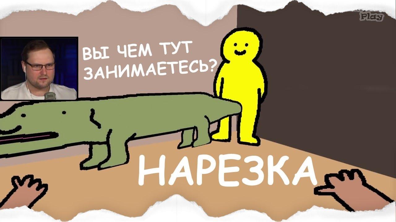КУПЛИНОВ ШАЛИТ В МУЗЕЕ)) НАРЕЗКА