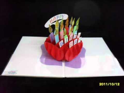 ชิ้นที่ 11 goodcards pop up 3D - เค้กวันเกิด.wmv