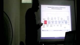Обучение от Центра Качества по: система менеджмента качества (ISO 9001)