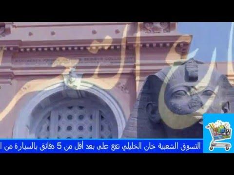 فندق صن القاهرة - Sun Hostel Cairo