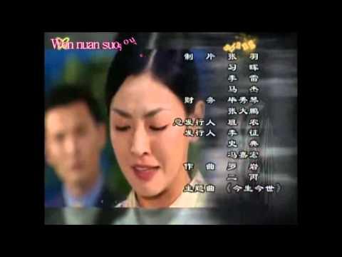 """[Vietsub OST] Cánh bướm xinh đẹp -""""Ánh trăng nơi biển cả"""" (Quách Minh Dương)"""
