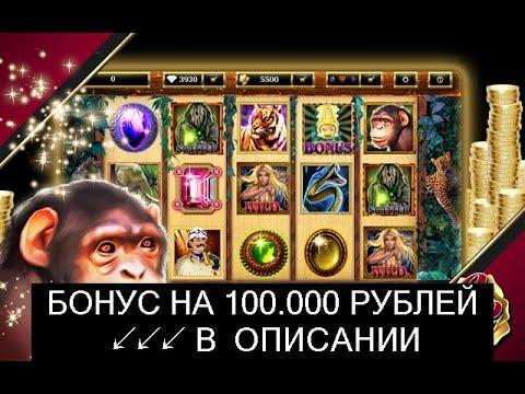 Игровые автоматы бесплатно фараон