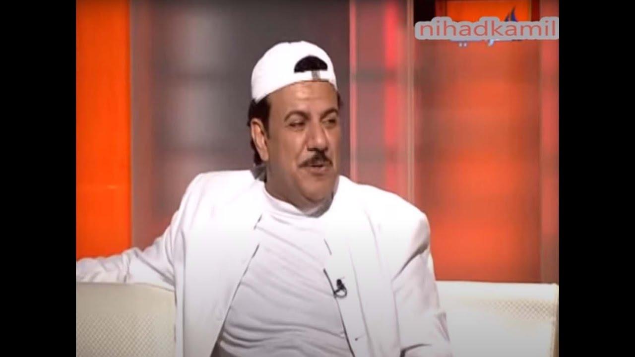مقلوبة  ـ رياض الوادي، رحيم مطشر، ستار اللامي  ـ حلقة الفنان محمد ناجي