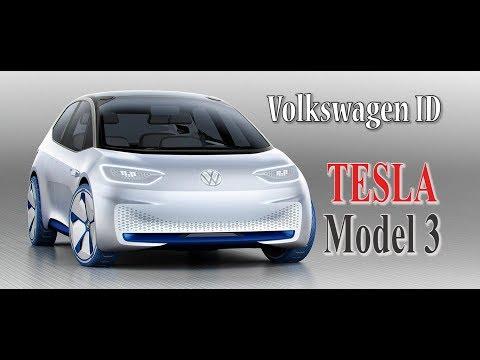Volkswagen ID más económico que Tesla Model 3