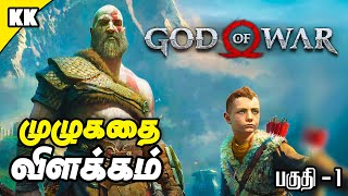 God of war 2018 Story in Tamil Explained | Part 01 | Game Movie | Kadha KandhaSami