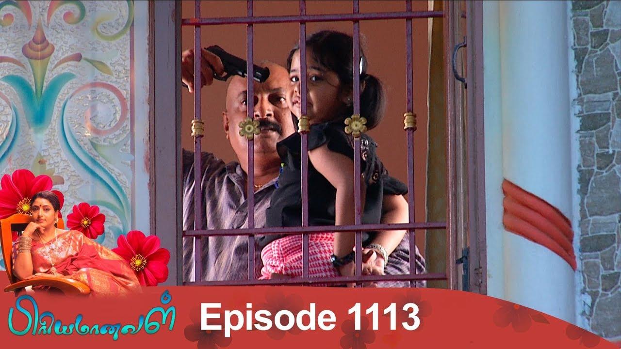 Priyamanaval Episode 1113, 07/09/18