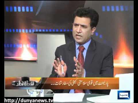 Dunya News-NUQTA-E-NAZAR-29-03-2012