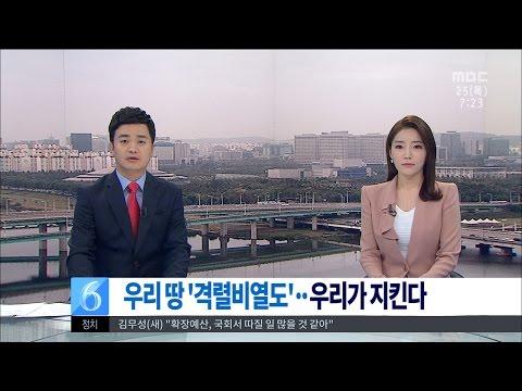[뉴스투데이] 대한민국 최서단 우리가 지킨다