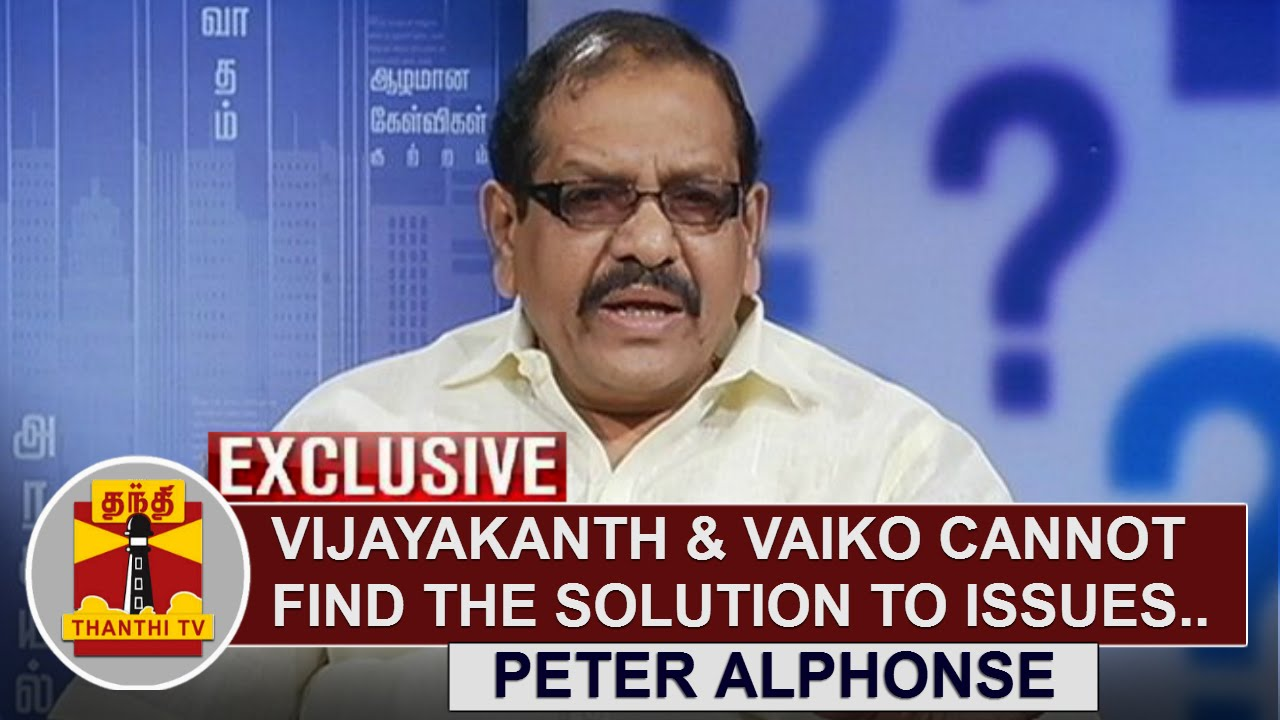exclusive vijayakanth and vaiko cannot the solution to exclusive vijayakanth and vaiko cannot the solution to issues of tn peter alphonse
