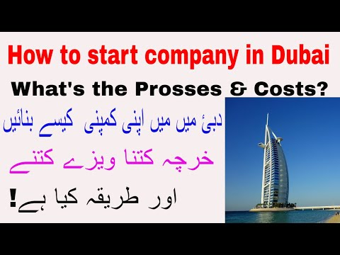 How To Setup Company  In Dubai | How Much Cost | L L C. Lets Start Business In Dubai.