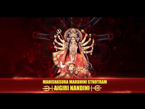 Mahishasura Mardini Stotram I Aigiri Nandini I Rita Thyagarajan & OM Voices