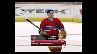 КХЛ Игра с другом,в хоккей по сети.