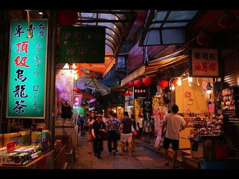 Jiufen Old Street Taiwan | 九份
