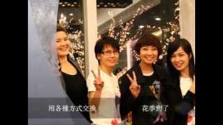 张信哲-陪伴2012 (香港)