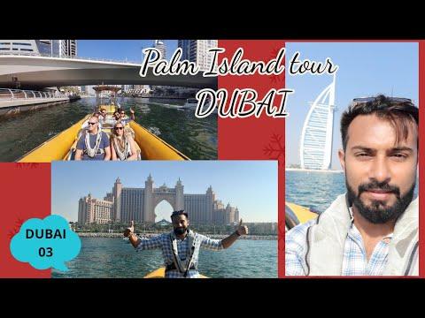 PALM ISLAND TOUR, DUBAI   Vlog 23 