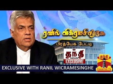 Thanthi TV Exclusive with Sri Lankan Prime Minister Ranil Wickremesinghe (06/03/15)