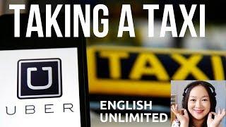 坐出租车或UBER实用英语会话 |  生活英语 | 出国旅游英语 | 基础英语|开心学英语