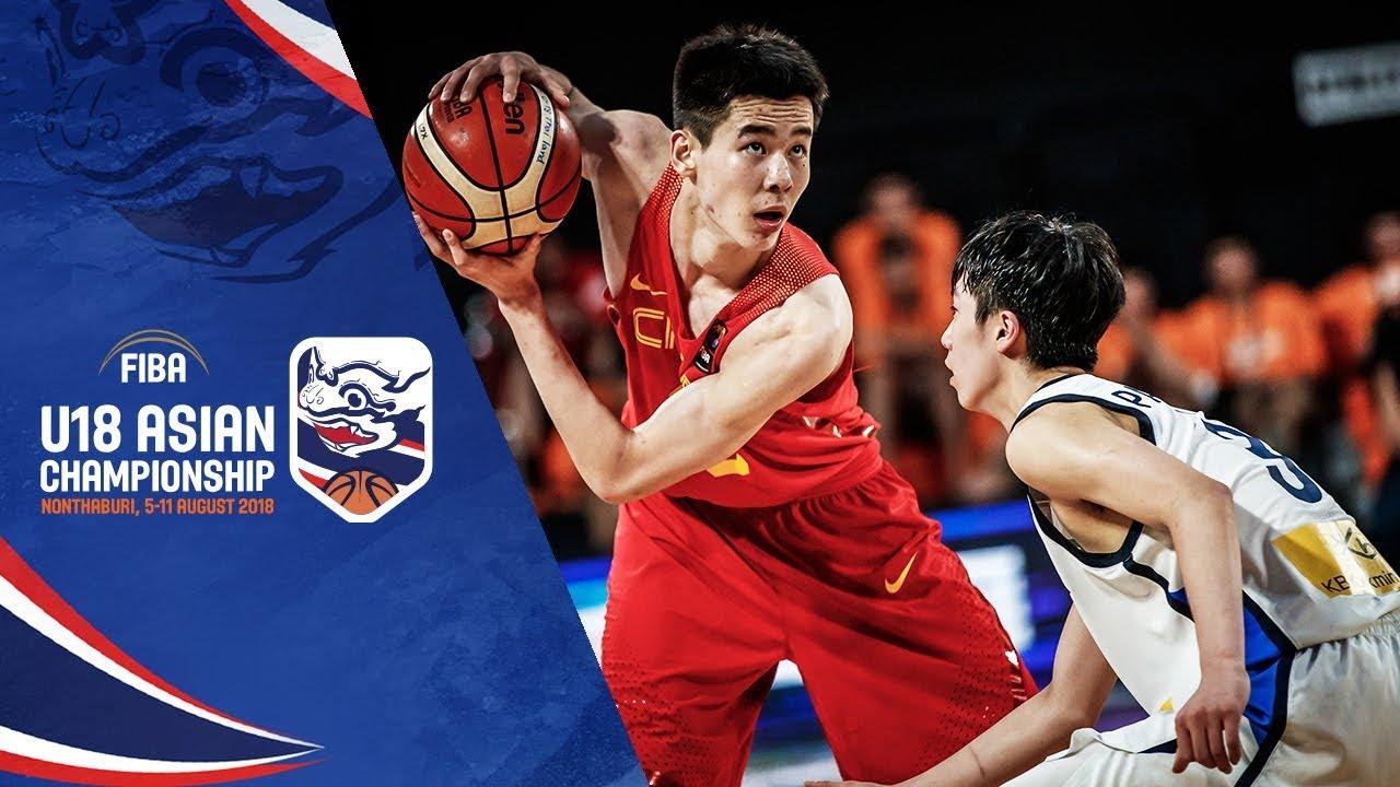 Korea v China - Quarter-Finals - Highlights