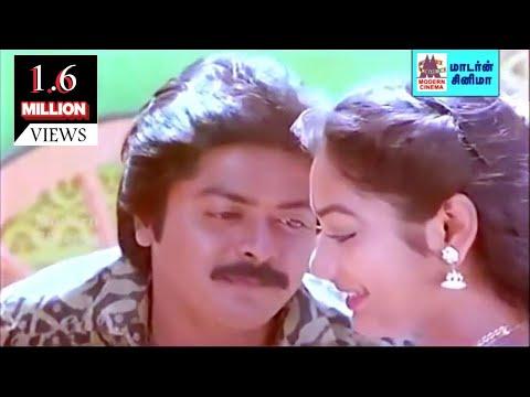 Mayilaadum thoppil manada Song | SPB | Ilaiyaraja | Chinna Pasanga Naangaமயிலாடும் தோப்பில்