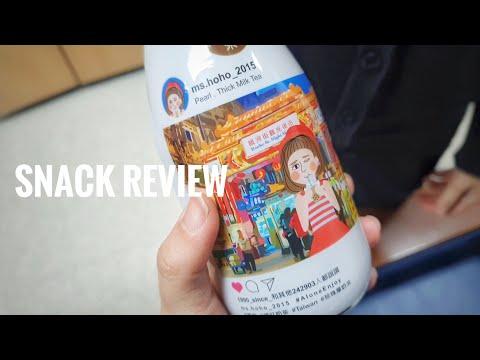 REVIEW | 회사먹방 / 홍콩 & 대만 음료 / 메론맛 프로바이오틱스 / 버블밀크티 / 제니쿠키보다 유명하다는 기화병과 / What I Ate For A Week At Work