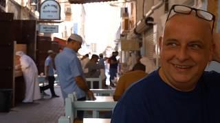 Arab Food Documentary - Middle Eastern Food Documentary - Bahrain - Middle Eastern Food
