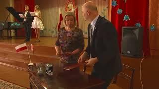 Пинск – Ченстохово: от партнёрства городов до межшкольной дружбы