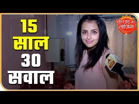 Shrenu Parikh Plays '15 Saal, 30 Sawal' With SBS | Saas Bahu Aur Saazish