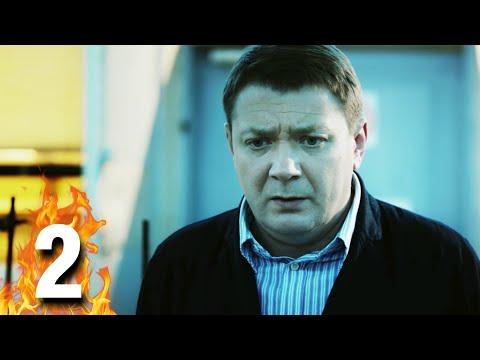 НАШУМЕВШИЙ ФИЛЬМ! 'Фальшивомонетчики' (2 Серия) Русские сериалы, детективы, криминальные фильмы - Видео онлайн