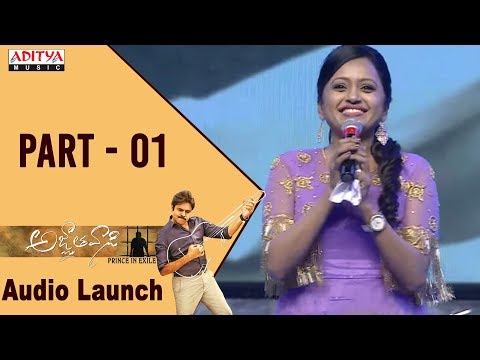 Agnyaathavaasi Audio Launch Part 1 | Pawan...