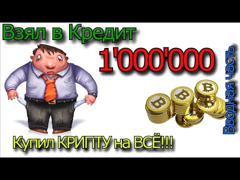 Кредит Тинькофф наличными