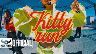 "[Special Clip] AleXa (알렉사) – ""Kitty Run"""