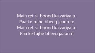 Download Sun Sathiya Lyrics - ABCD 2 song