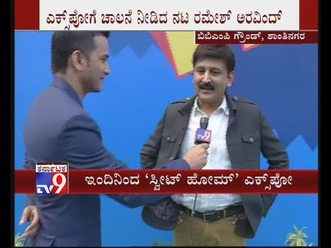 Ramesh Arvind Reacts During News9-TV9 Sweet Home `Real Estate Expo 2017`