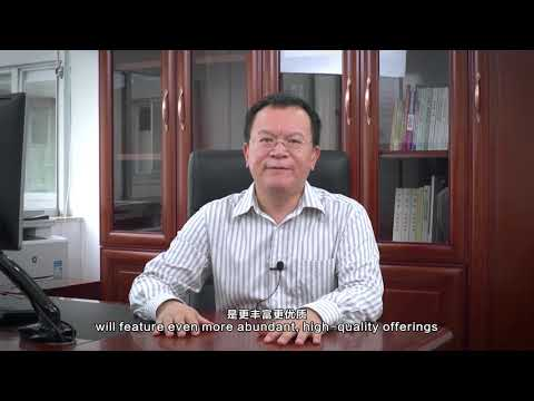 China Southern Airlines: CIIE Has Abundant, High-Quality Procurement Offerings