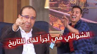 الشوالي في حوار ممتع: أكره الانتماء للأجانب ولا أنسى لقاء مصر والبرازيل وأبو تريكة ظُلم