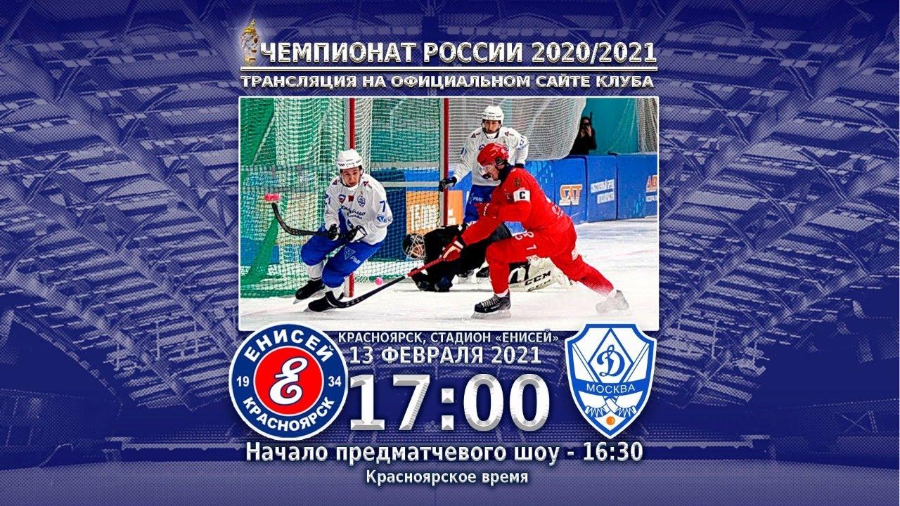 Сайт клуба 13 москва events клуб в москве