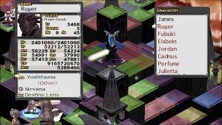 Disgaea (PC) - The Yoshitsuna