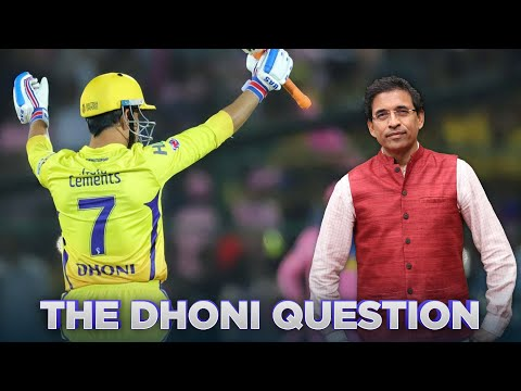 'What happens to MS Dhoni if there is no IPL?' Harsha Bhogle answers
