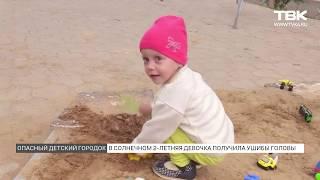 В Солнечном 2-летняя девочка на детской площадке провалилась на мостике