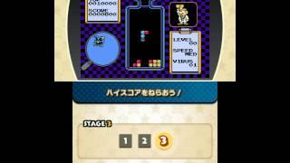 Ultimate NES Remix (3DS) Championship Mode (480p60)
