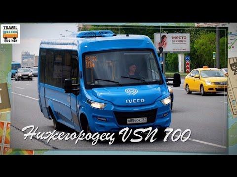 Официальный дилер iveco пао совинтеравтосервис продает изотермический фургон на базе iveco daily 65c15 2012 года выпуска. Официальный дилер №1 iveco s. P. A. В россии пао совинтеравтосервис предлагает вашему вниманию фургон рефрижератор iveco stralis 2011 года выпуска,