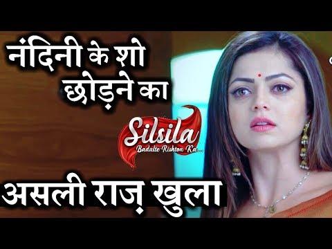 ReaL Reason REVEALED : Why Drashti Dhami  QUITS 'SilSila Badalten Rishton Ka' ?
