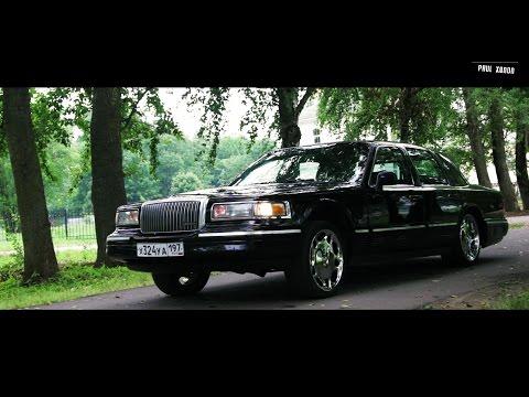 Lincoln Town Car, американская классика - полировка кузова