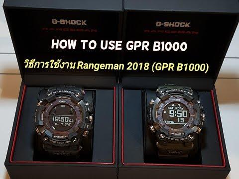 How to use GPR B1000 (วิธีการใช้งาน Raneman2018) #By Gzap
