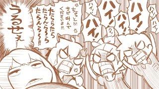 ボーカロイドたちがただ叫ぶだけ(http://www.nicovideo.jp/watch/sm294...