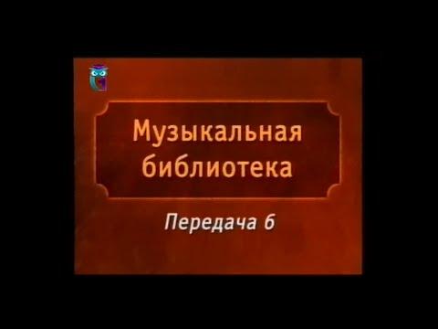 Мультфильм Легенды и Мифы Древней Греции